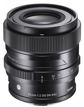 sigma-65mm-f-2-dg-dn-contemporary-sony-fe-mount