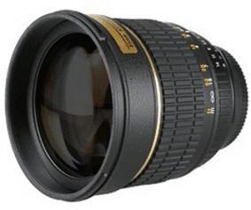 Walimex Pro 85/1,4 IF Objektiv für Canon AF