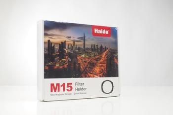 Haida M15 (Magnet 150)