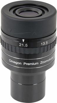 Omegon Cronus Zoom 72-215mm 1.25''