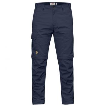 Fjällräven Karl Pro Zip-off Trousers M dark navy