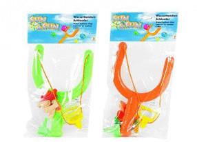 The Toy Company Splash & Fun Wasserbomben-Schleuder