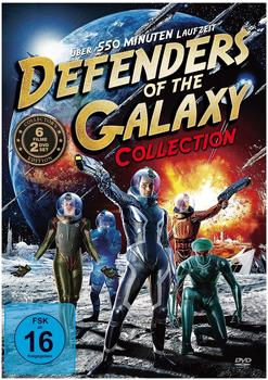 Defender of the Galaxy Collection [DVD]