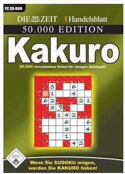 Kakuro: 50.000 Edition (PC)