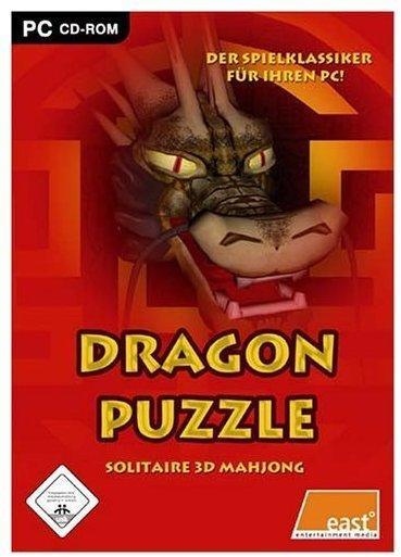 Dragon Puzzle (PC)