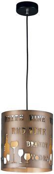 Wofi Tuva Ø 23,5 cm cappuccino (6184.01.58.6250)