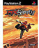 MX Superfly (PS2)