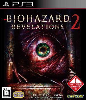 Capcom Resident Evil: Revelations 2 (CERO) (PS3)