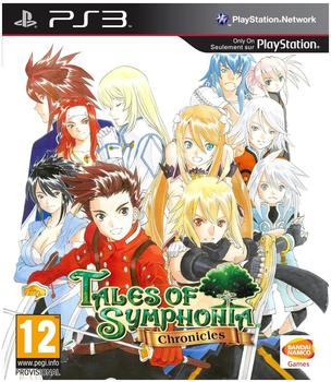 Tales of Symphonia: Chronicles - Collector's Edition (PS3)