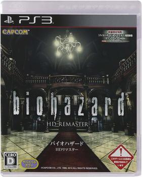 Capcom Resident Evil HD Remaster (CERO) (PS3)