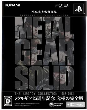 Konami Metal Gear Solid: The Legacy Collection (CERO) (PS3)