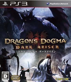 Capcom Dragons Dogma: Dark Arisen (CERO) (PS3)