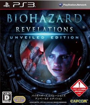 Capcom BioHazard Revelations - Unveiled Edition (CERO) (PS3)
