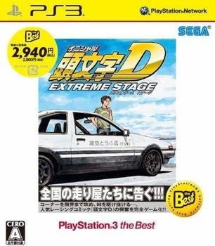 Sega Initial D Extreme Stage (The Best) (CERO) (PS3)