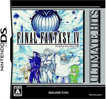 Square Enix Final Fantasy IV: The Complete Collection - Special Edition (PEGI) (PS3)