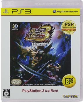 Capcom Monster Hunter Portable 3D (HD Version) (CERO) (PS3)