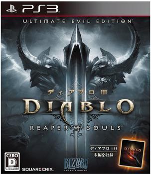 Sony Diablo III: Reaper of Souls - Ultimate Evil Edition (CERO) (PS3)