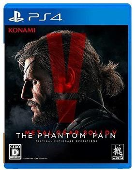Konami Metal Gear Solid V: The Phantom Pain (CERO) (PS4)