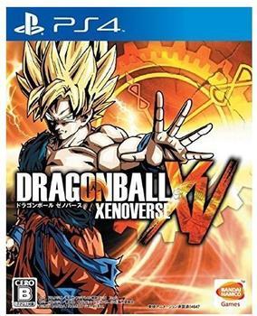 Namco DragonBall Xenoverse (CERO) (PS4)
