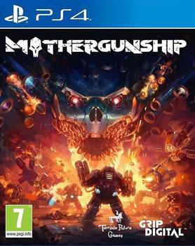 NBG Mothergunship (PlayStation 4)