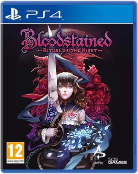 505-games-bloodstained-ritual-of-the-night