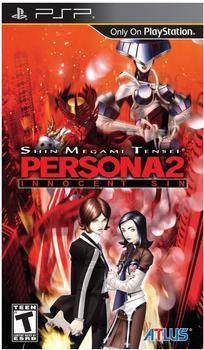Shin Megami Tensei: Persona 2 (PSP)