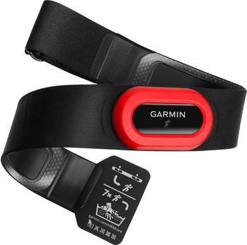Garmin HRM-Run Premium Herzfrequenz-Brustgurt (10-10997-12)