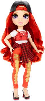mga-entertainment-rainbow-surprise-fashion-doll-ruby-anderson