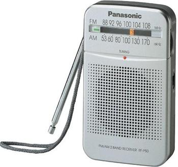 Panasonic RF-P50D