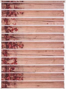 Home Affaire Shao 70x150cm braun/rot