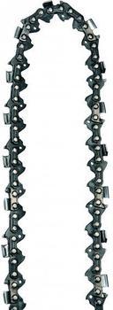 Einhell Ersatzkette für BG-PC 3735 (4500171)