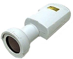 Invacom QDH-031 Horn