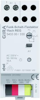 Gira Funk-Schalt-/Tastaktor 543300