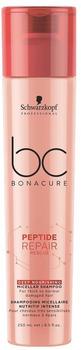 Schwarzkopf BC Bonacure Repair Rescue Shampoo (250ml)
