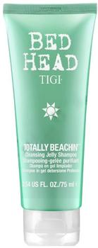 Tigi Bed Head Totally Beachin Shampoo (75ml)
