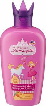 Prinzessin Sternenzauber Märchenhaftes 2in1 Shampoo+Spülung