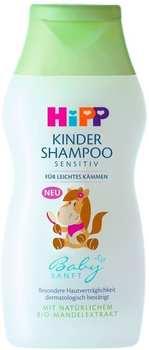Hipp Babysanft Kinder Shampoo (200ml)
