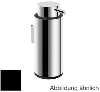 cosmic-logic-spender-wandmodell-65x165x110mm-edelstahl-matt-schwarz-2260304