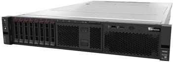 Lenovo ThinkSystem SR590 (7X99A03PEA)