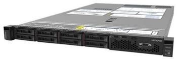 Lenovo ThinkSystem SR530 (7X08A075EA)