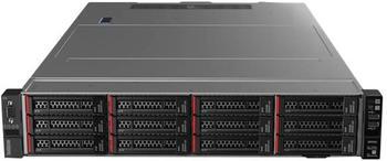 Lenovo ThinkSystem SR550 (7X04A07JEA)
