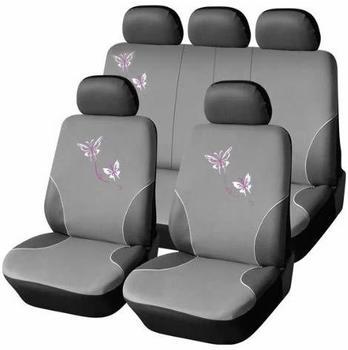 Ototop Butterfly Sitzbezugset