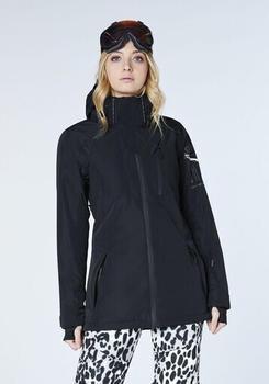 Chiemsee RUKA Women, Ski Jacket, Regular Fit (12193507) 9590 met/black dif