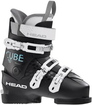 Head Cube3 60 W (2021) black/white