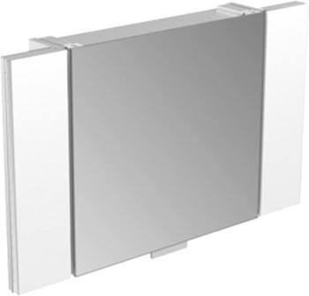 Keuco Edition 11 mit Bluetooth Soundsystem (21101171202)