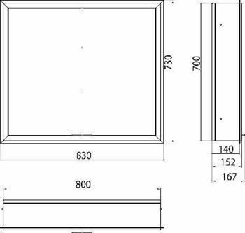 Emco prime Einbaurahmen für Unterputz LED-Lichtspiegelschrank B: 830 mm 949700011