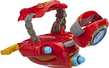 hasbro-e7376eu4-nerf-power-moves-marvel-avengers-iron-man-repulsor-blaster