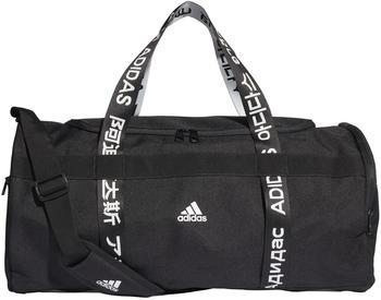 Adidas 4ATHLTS Duffelbag M black/black/white