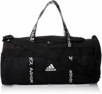 Adidas Sports Holdall 4ATHLTS X-Small BlackBlackWhite