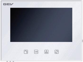 GEV Ergänzungsmonitor CVS (08835101)